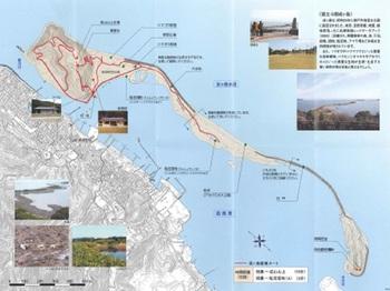 成ヶ島.jpg