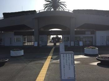 淡路島国営明石海峡公園002.jpg