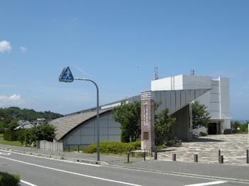北淡震災記念公園.jpg